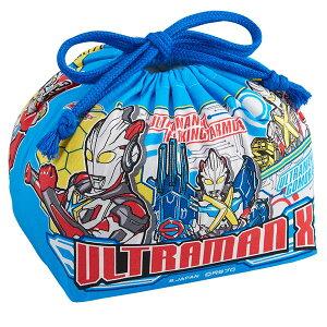 【ポイント最大11倍】ウルトラマンXのお弁当袋で楽しいランチタイム♪ 給食袋 ランチボックス巾...