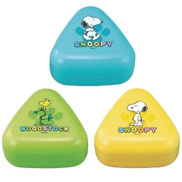 おにぎりケース スヌーピー 3個組 おにぎり押し型 キャラクター 日本製 ( 弁当箱 おむすびケース お弁当箱 ランチボックス SNOOPY ウッドストック 子供 キッズ 子ども 弁当 グッズ 電子レンジ可 )