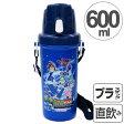 子供用水筒 タイムボカン24 直飲み プラワンタッチボトル 600ml プラスチック製 キャラクター ( 軽量 プラボトル すいとう 日本製 )