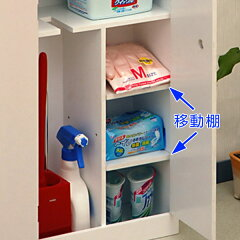 トイレ収納サニタリーサイドボックス