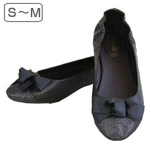 携帯シューズ プリエ 23cm~24.5cm ブラック ( 携帯スリッパ 靴 スリッパ slippers おしゃれ 折りたたみ ポーチ付 ) 【RCP】 10P02Mar14