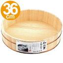 すし桶 寿司桶 飯台 木製 36cm 約7合用 ( 木製飯台 おひつ 飯切 すしおけ 半切  ...