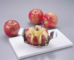 アップルカッター ステンレス製