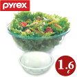 パイレックス PYREX ボウル 1.6L ( 強化ガラス 透明 ガラス 容器 ガラス容器 )