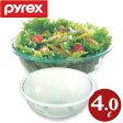 パイレックス PYREX ボウル 4.0L ( 強化ガラス 透明 ガラス 容器 ガラス容器 )