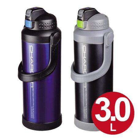 スポーツジャグ 水筒 チャージャー ダブルステンレス 3L 大容量