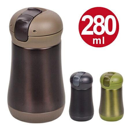 水筒 直飲み タンブラー 280ml 湯のみワンタッチマグ マイカフェ