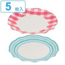 紙皿 アラモード WAVEペーパープレート 26cm 5枚入