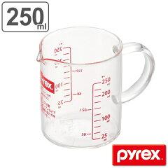 パイレックス PYREX 計量カップ メジャーカップ 250ml 耐熱ガラス ハンドル付き (…