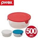 パイレックス PYREX 保存容器 ガラス製 サーブ&レンジ 500ml 丸 ( 耐熱ガラス キャニスター 食洗機対応 ガラス保存容器 ガラス食器 )