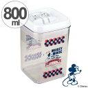 保存容器ミッキーマウスモダンコンテナ角型M800mlキャラクター ( 保存ケース 食品 プラスチック製 プラスチック保存容器角型キッチン用品ミッキーディズニー )