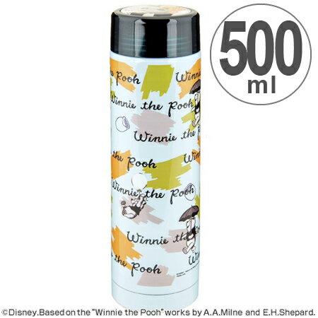 水筒 直飲み スリムパーソナルボトル 500ml くまのプーさん ブラシ