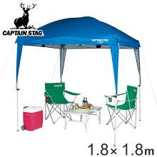 テント スーパーライトタープ 1.8m×1.8m ブルー UVカット 防水 シェード