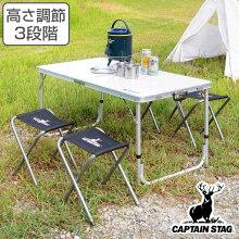 ラフォーレ テーブル・チェアセット 4人用