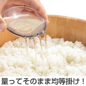 小皿 すしらんど 量れる寿司酢皿 計量皿 30ml 目盛付き ( すし酢皿 酢飯用 計量器具 …