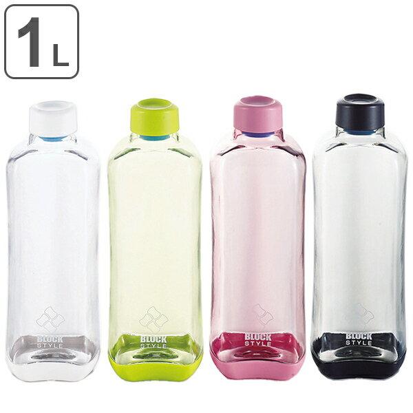 水筒 ブロックスタイル アクアボトル 1000ml ウォーターボトル BPAフリー