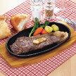 鉄板ステーキ皿24cm鉄鋳物製木製プレート付きハンドル付きIH対応鉄製