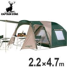 テント CS ツールームドーム UVカット 3~4人用