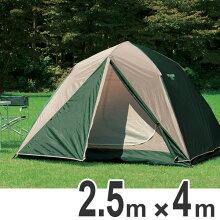 テント CS クイックドーム250 UVカット 4~5人用