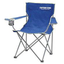 折りたたみ椅子 パレット ラウンジチェア type マリンブルー 携帯用