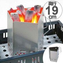 バーベキュー 火起し器 炭焼名人 折畳み式
