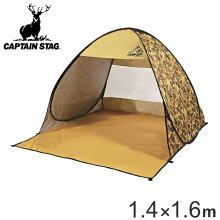 ポップアップテント キャンプアウト カモフラージュ UVカット バッグ付き 2人用