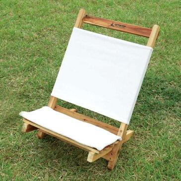 ロースタイルチェア 1人掛け 木製 折りたたみチェア 折りたたみ ( 送料無料 ローチェア ガーデンチェア 折りたたみ チェア ガーデンファニチャー アウトドアチェア アウトドア キャプテンスタッグ 天然木 椅子 )