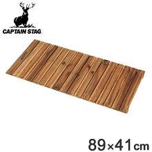 フリーボード 89×41cm すのこ 木製板