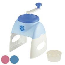 かき氷機 手動式 おウチで簡単 製氷カップ付