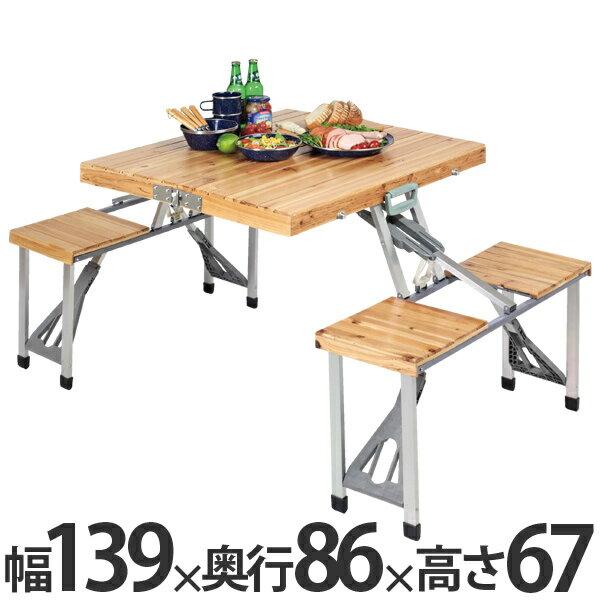 ピクニックテーブル 杉製 NEWシダー テーブル・チェア一体型 折り畳み式
