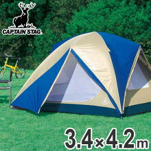 テント オルディナ スクリーンドームテント 6人用 UVカット 防水