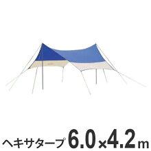 タープ オルディナ ヘキサタープセット L 6m×4.2m