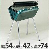 バーベキューコンロ アーガス V型 グリル グリーン 鉄板付き ( 送料無料 キャプテンスタッグ 調理器具 アウトドア CAPTAIN STAG 炭焼き 炭火焼き ハイスタンド BBQ トランク型 )