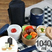 ランチジャー 保温 弁当箱 DeliDeli デリデリ ステンレス バッグ付き 箸付き 1040ml