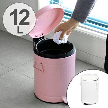 ゴミ箱 ペダルペール クラウス 12L ( ごみ箱 ふた付き ダストボックス 静音 12リットル 丸型 ゴミ箱 )