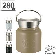 保温弁当箱 スープジャー モンテ HDフードポット 280ml 保温 保冷