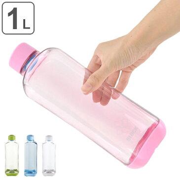 水筒 ブロックスタイル アクアボトル 1000ml ウォーターボトル BPAフリー ( プラスチック製 スポーツボトル 直飲み ダイレクトボトル 目盛付き BPAFREE 1L 1リットル すいとう )