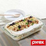 グラタン皿 大皿 22cm パイレックス Pyrex レクタングル 耐熱ガラス オーブンウェア ディッシュ 皿 食器 ( 耐熱 ガラス 大 角型 ラザニア グラタン 製菓 オーブン料理 オーブン グリル 調理 時短 パーティー デザート おしゃれ )