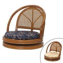 籐 ラタン コンパクト回転座椅子 ロータイプ