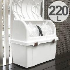 ゴミ箱 分別 大型 トラッシュコンテナ ホワイト 220L