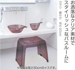 風呂イスバスチェアーkaraliカラリ腰かけ20H高さ20cm