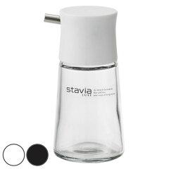 調味料さし調味料ボトル醤油さしスタビアリュクスSガラス製