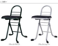 プロワークチェア作業椅子固定ロータイプ