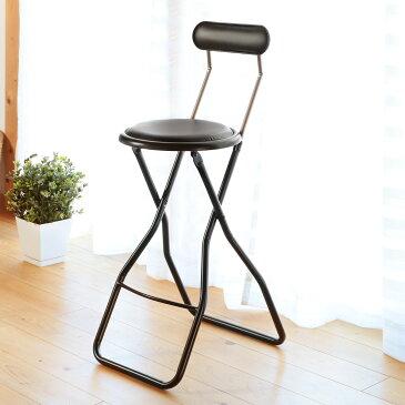 折りたたみ椅子 キャプテンチェア ハイタイプ ブラック ( 折りたたみチェア 椅子 チェア イス いす 折りたたみ 折り畳み ハイチェア ハイチェアー カウンターチェア カウンターチェアー パイプ椅子 パイプいす )