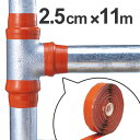 水漏れ補修テープ アーロンテープ 2.5cm幅×11m巻 ( 送料無料 融着テープ 配管 ホース )