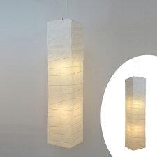 ペンダントライト 和紙 大型照明 揉み紙 柱型 2灯