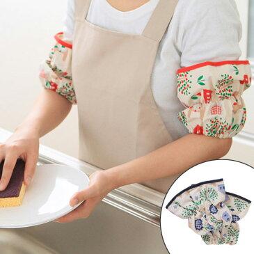 カフカバー NOER キッチン雑貨 ( キッチン 雑貨 腕カバー 台所用品 キッチン用品 シンク周り 作業用 )