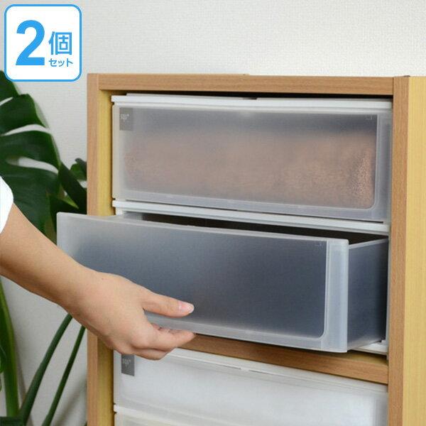 収納ケース ポスデコ ワイドサイズ 深型2段 カラーボックス用 2個セット ( 収納ボックス カラーボックス インナーボックス 引き出し 小物収納 収納用品 ワイドタイプ プラスチック 小物入れ 小物ケース レターケース )