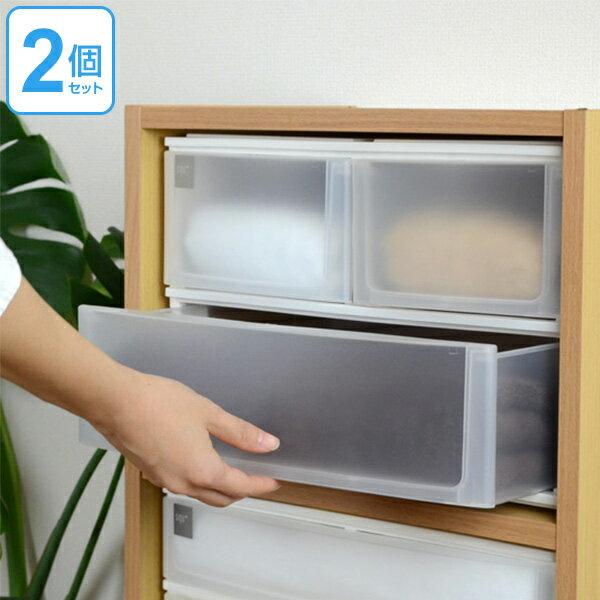 収納ケース ポスデコ ワイドサイズ 深型ショート2段 深型1段 カラーボックス用 2個セット ( 収納ボックス カラーボックス インナーボックス 引き出し 小物収納 収納用品 ワイドタイプ プラスチック 小物入れ レターケース )