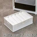 収納ボックス 収納ケース squ+ インボックス M ( 収納 カラーボックス インナーボックス 横置き おもちゃ箱 プラスチック コンテナ 積み重ね スタッキング 小物入れ インナーケース )
